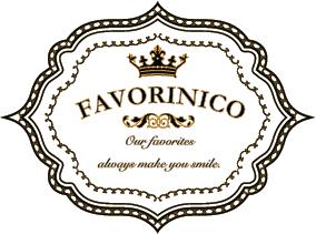 セレクトショップ Favorinico (ファボリニコ) ブログ:ホームページ